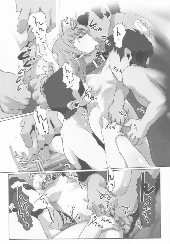 ロリパイパンで色白なアリーナ姫が男達に輪姦されたり、マーニャとミネアまで体中舐められて犯されちゃうよ~wwwwww【ドラクエ4 エロ漫画・エロ同人誌】 (46)