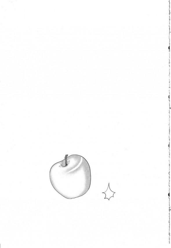 ユユコさんがフル勃起チンポを夜這いして痴女るお話ww【東方Project エロ同人誌・エロ漫画】 (21)