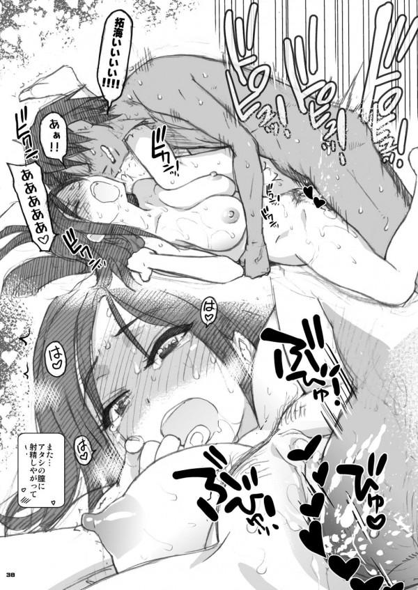 雫ちゃんが乱交しておっぱいでぬきまくったり、拓海が知らないおじさんに身体中舐めまくられたりしてる!www【アイドルマスターシンデレラガールズ 同人誌・エロ漫画】 (37)