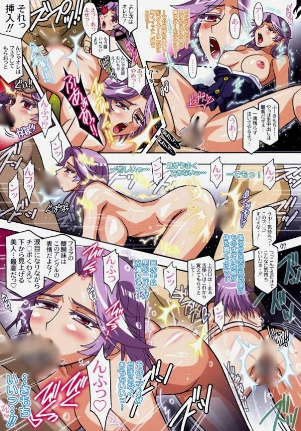 鶴賀のみんなが乱交しちゃってるー!極太の肉棒を口とおまんこに入れまくってる肉便器wwww【咲 Saki エロ漫画・同人誌】 (6)