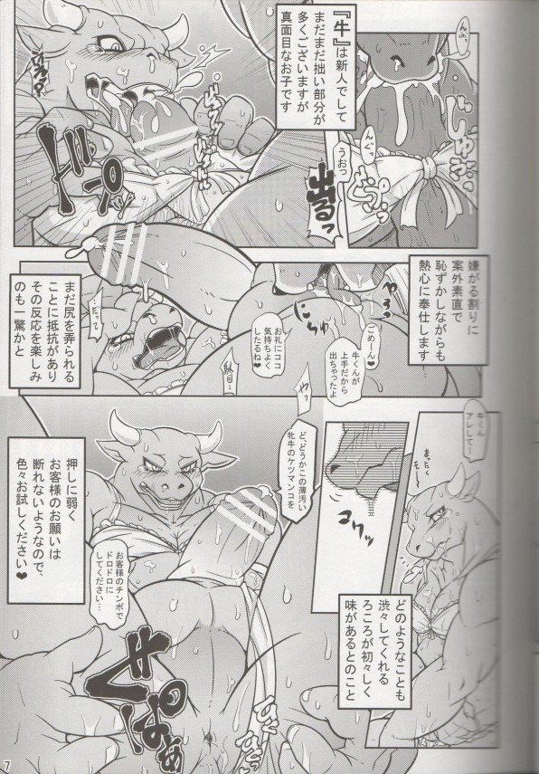 Page_006