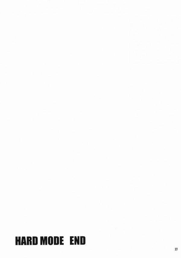 直葉とキリトが疑似近親相姦してるー!知らない親父達が出てきて現実でも乱交れてるwwww【ソードアートオンライン エロ漫画・同人誌】 (28)