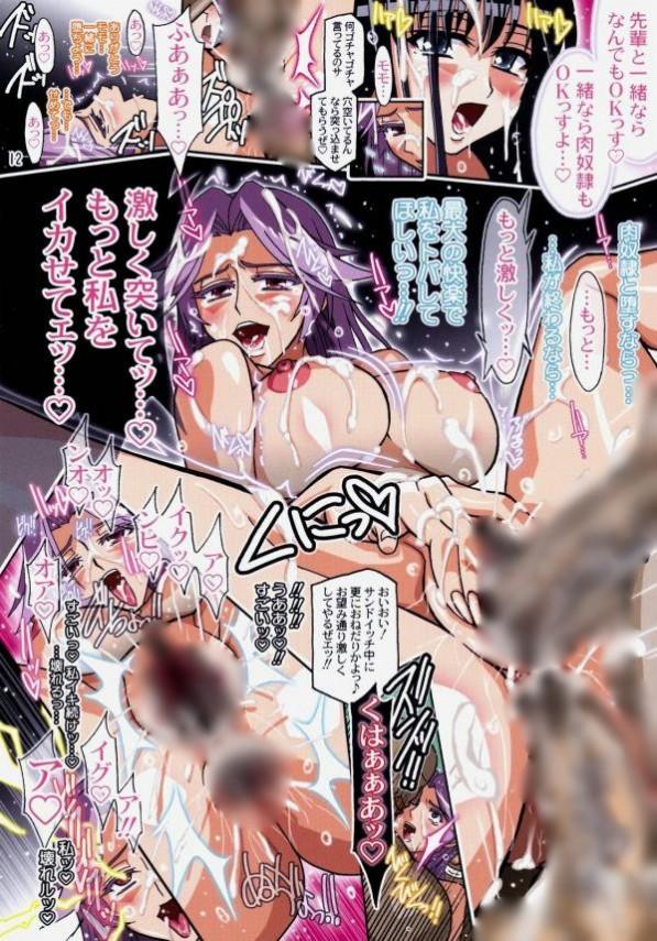 鶴賀のみんなが乱交しちゃってるー!極太の肉棒を口とおまんこに入れまくってる肉便器wwww【咲 Saki エロ漫画・同人誌】 (11)
