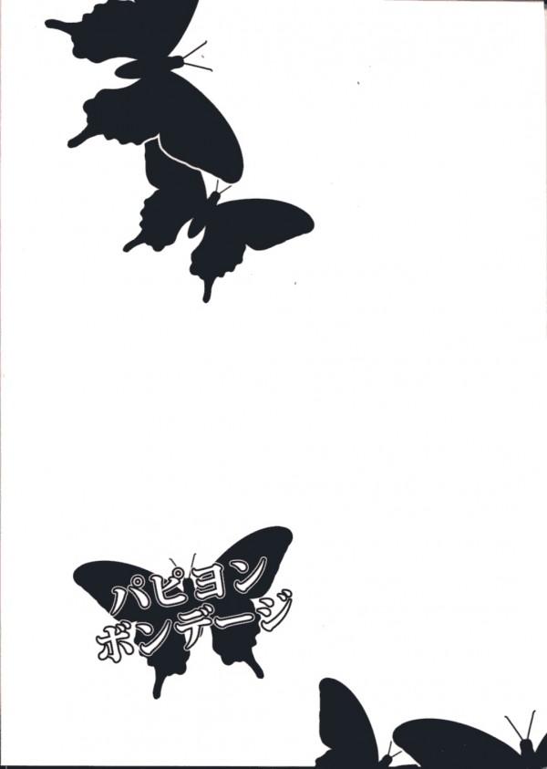【エロ漫画・エロ同人誌】快楽調教されてる女の娘たちを展示している博物館がヤバイwwwwwwwwwwwimg002