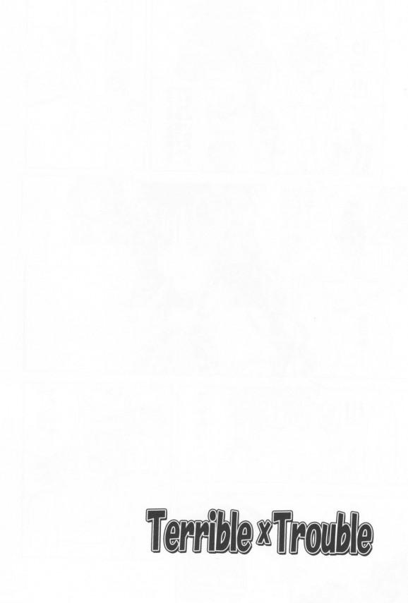 【エロ同人誌 ToLoveるダークネス】リトの寝起きをララがフェラで起こしたり、ぬるぬる触手くんでハルナちゃんララ、リトの3人がハレンチな事になるww【無料 エロ漫画】0009