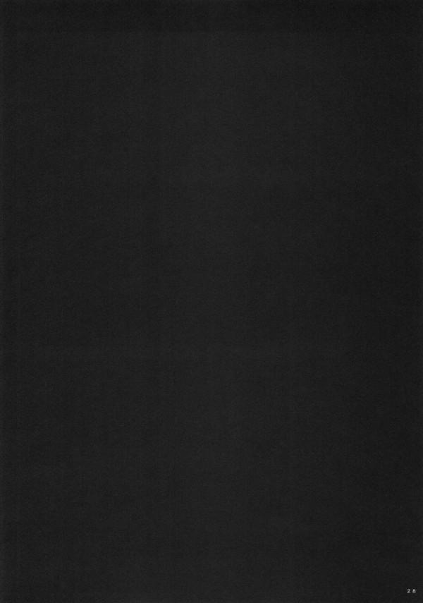 千秋と冬馬が借金返済の為に監禁されて幼いマンコに挿入されまくっちゃう!他に援交しちゃってるゆかちゃんがおじさんとやりまくってビッチになっちゃてるお話もあるぞ!【みなみけ エロ漫画・同人誌】 (27)
