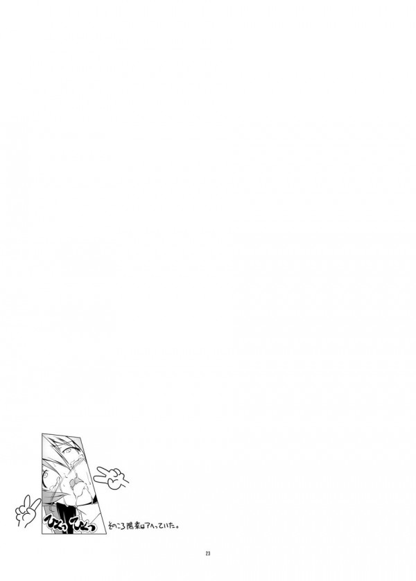 椅子固定されてローターで陵辱される女囚人!絶頂したら即レイプ!!!【囚われの姦たち2変態椅子編 エロ同人誌・エロ漫画】 (22)