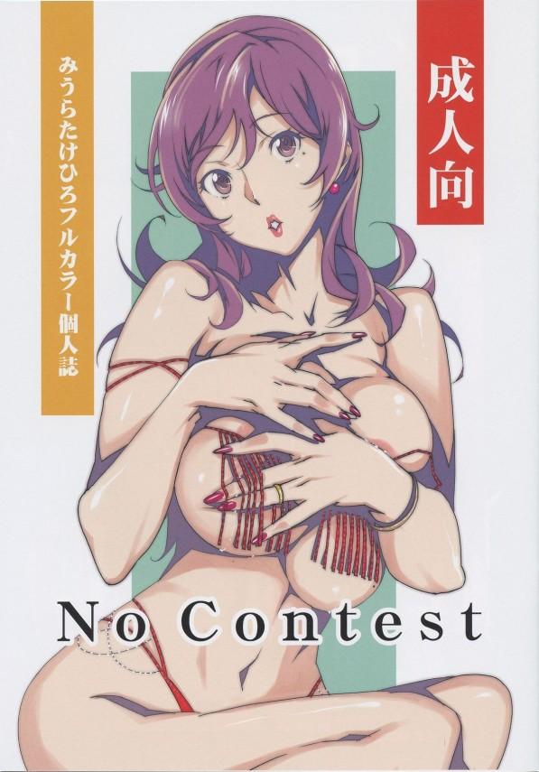 t_No_Contest_00