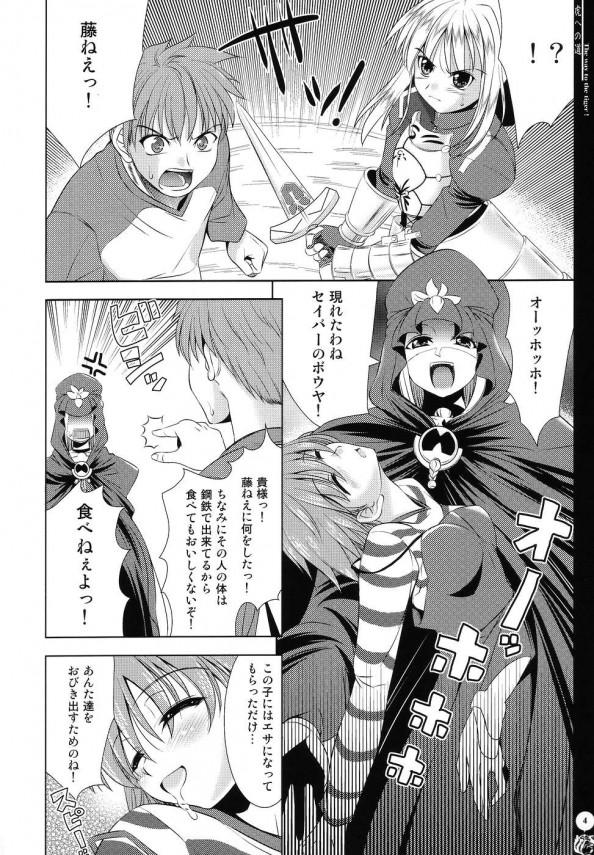 003_torahenomiti_03