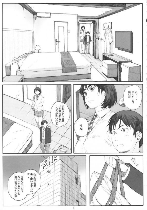 002_bokunokanojo_003
