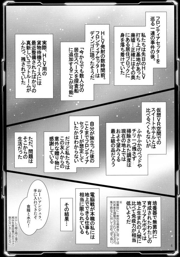 004_Scans_04