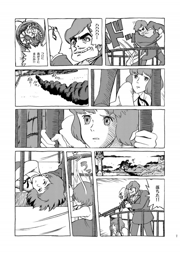 007_page_06