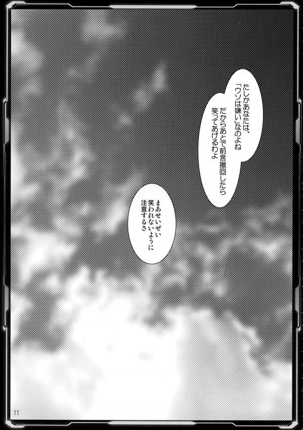 011_Scans_11