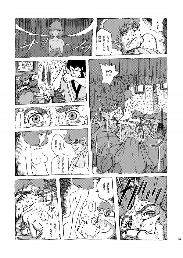 023_page_22