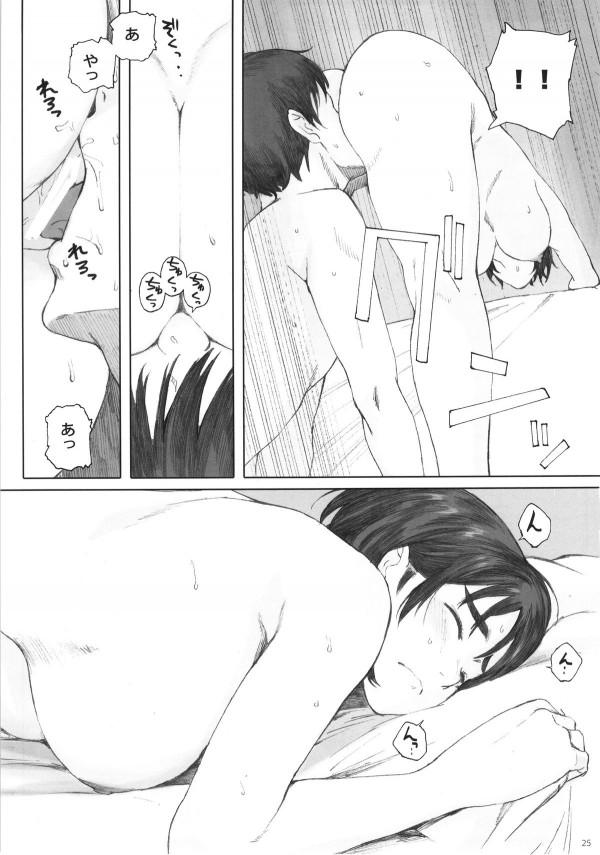 024_bokunokanojo_025