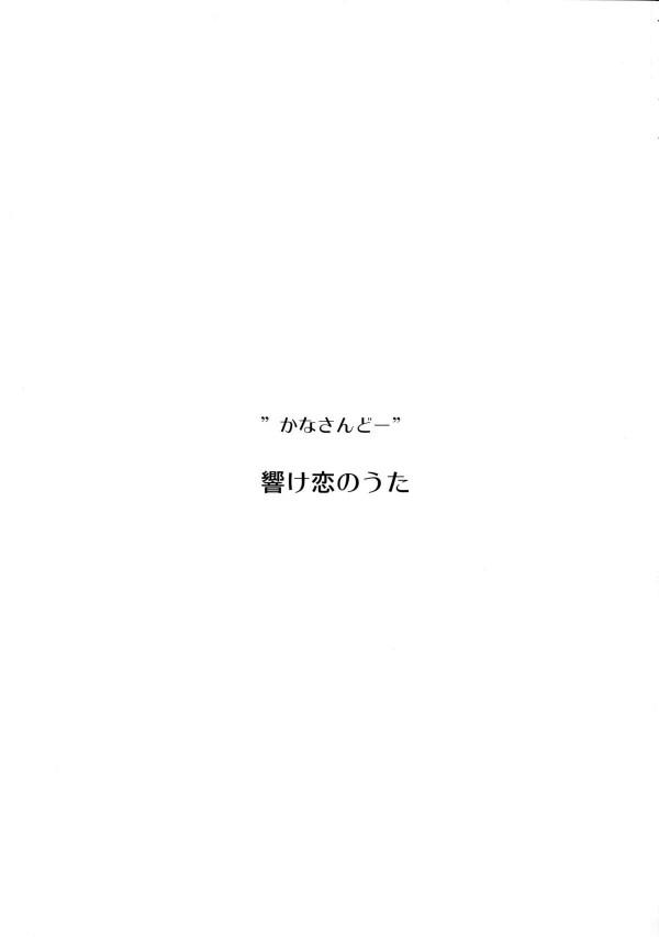025_img025