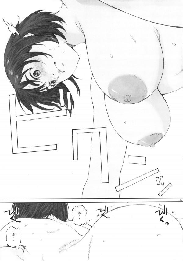 028_bokunokanojo_029