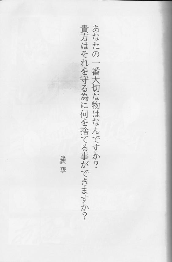 02_Minako001