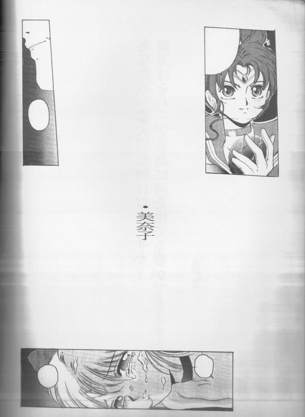 03_Minako002