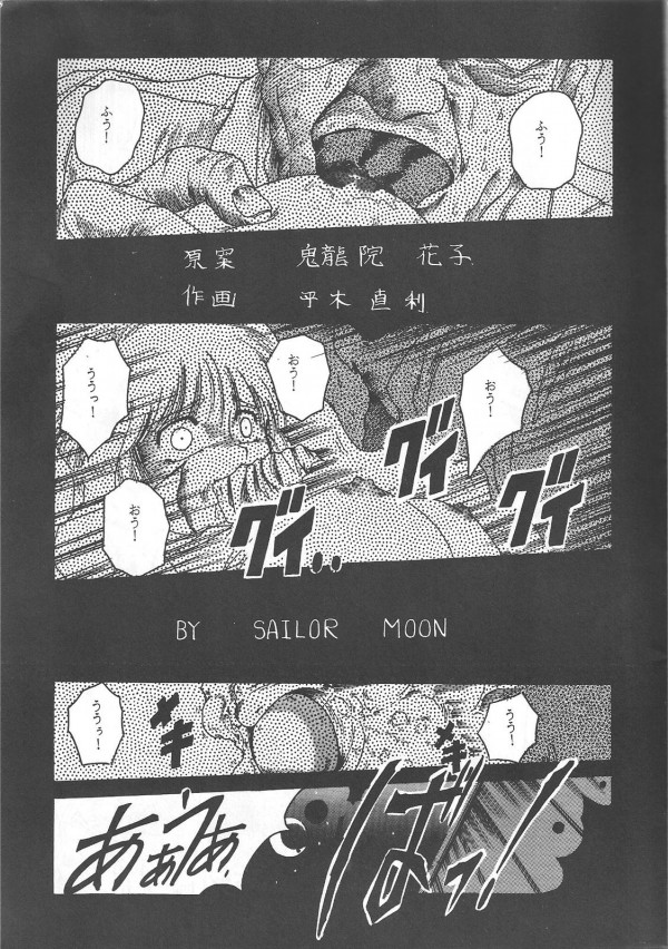 04_Pretty_Soldier_Sailor_Moon_1
