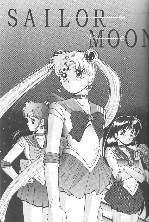 05_Pretty_Soldier_Sailor_Moon_2