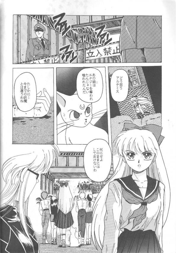 09_Pretty_Soldier_Sailor_Moon_6