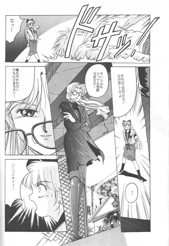 11_Pretty_Soldier_Sailor_Moon_8