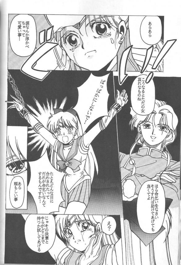 33_Pretty_Soldier_Sailor_Moon_the_Minako_022