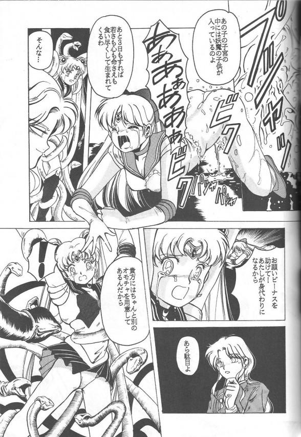 44_Pretty_Soldier_Sailor_Moon_the_Minako_033