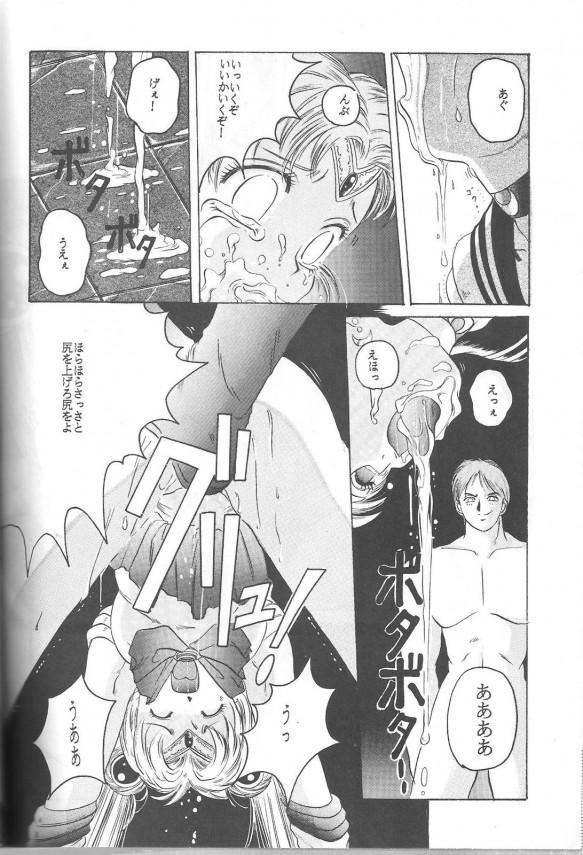61_Pretty_Soldier_Sailor_Moon_the_Minako_050