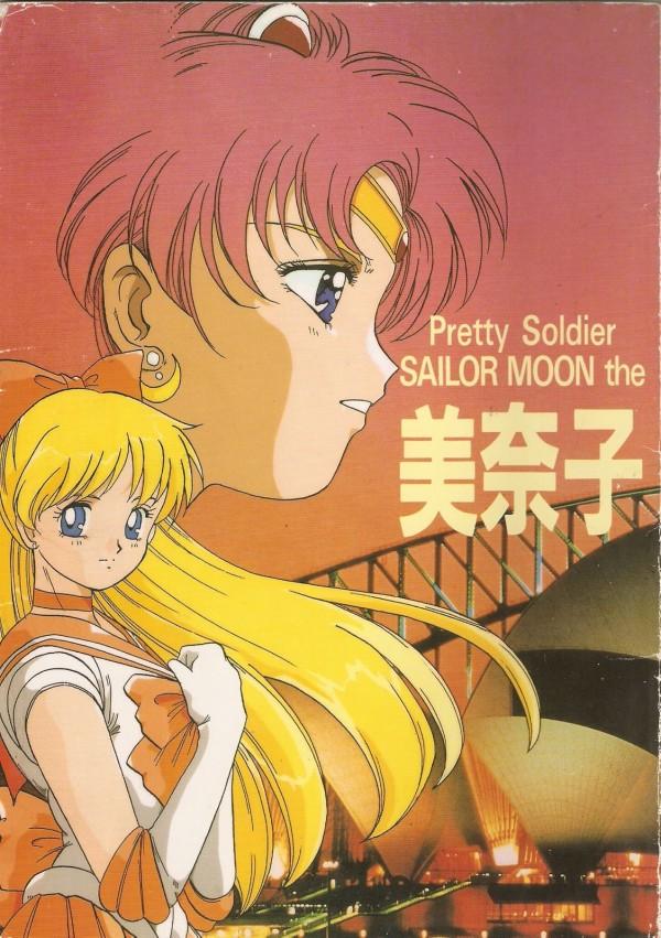 78_Pretty_Soldier_Sailor_Moon