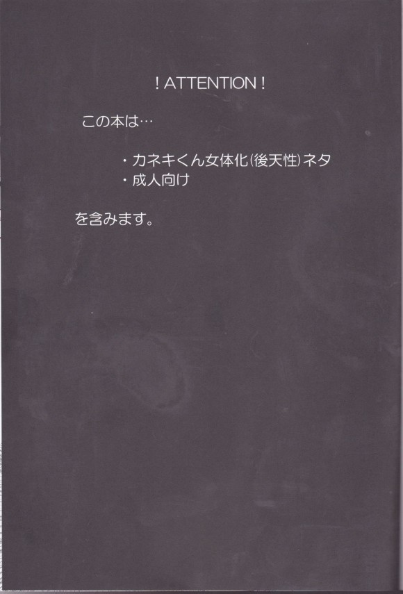002_IMG_0001
