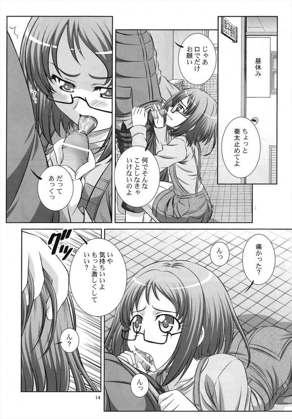 013_Suite_0012