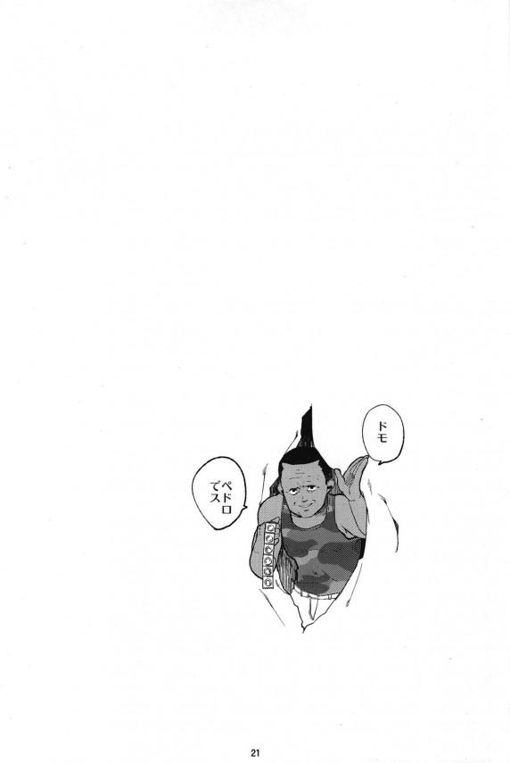 【聲の形 エロ同人】ドSで痴女の西宮硝子が石田将也を逆レイプ【無料 エロ漫画】_020_Katachi_0020
