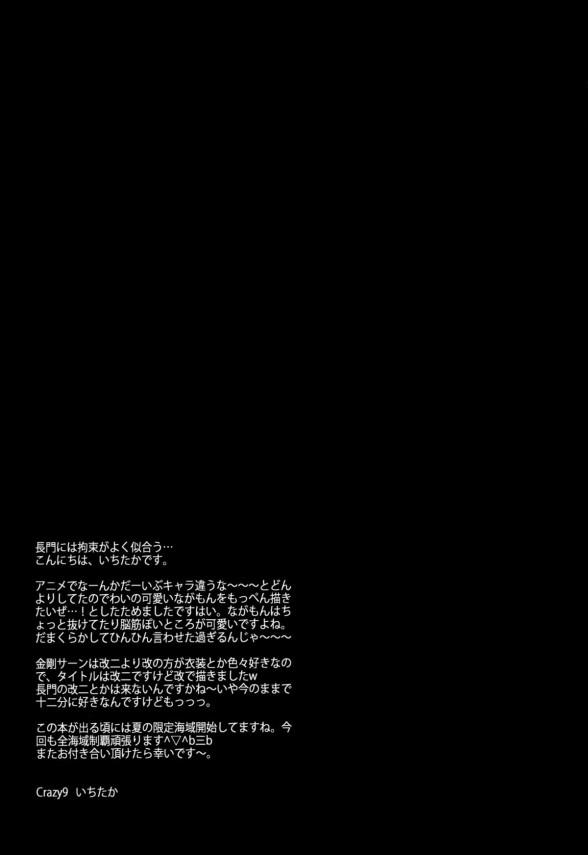 025_025