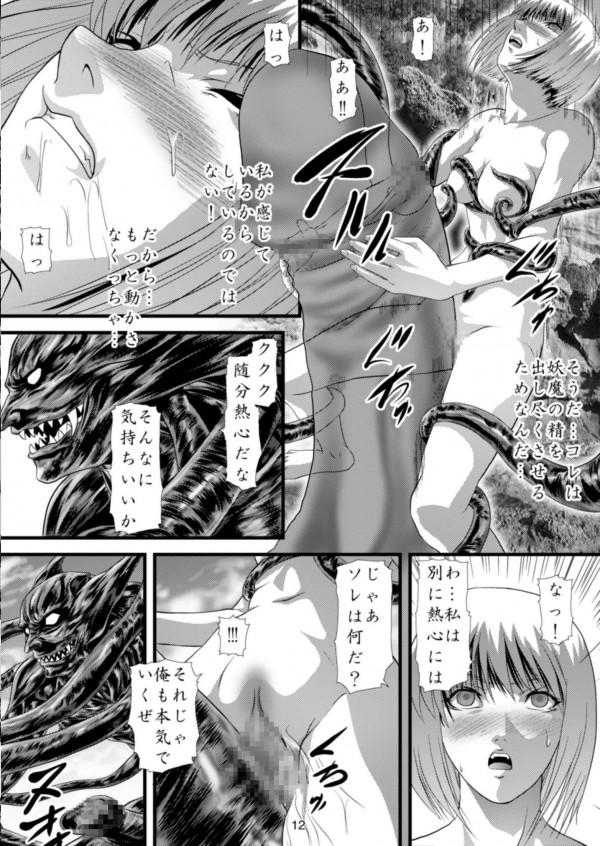 【クレイモア エロ同人】クレアが妖魔の触手に拘束されて身体中にザーメンぶっかけられ【無料 エロ漫画】_12