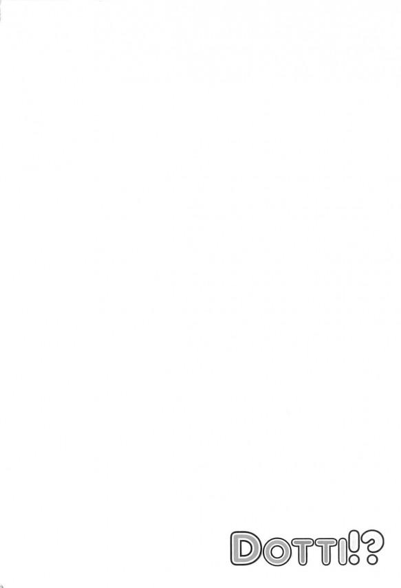 【エロ漫画】ロリで美少女の妹2人にどっちが良いか決めてって言われて…【無料 エロ同人】_02