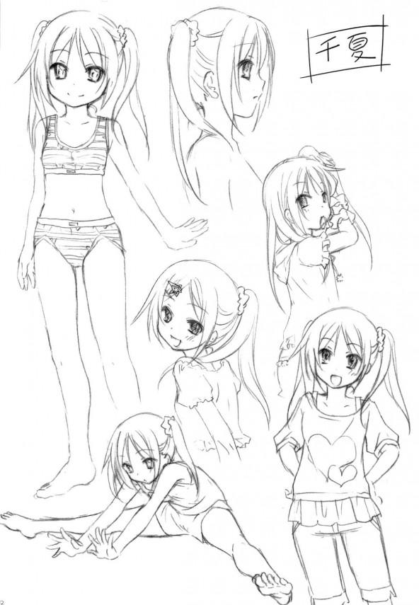 【エロ漫画】ロリで美少女の妹2人にどっちが良いか決めてって言われて…【無料 エロ同人】_10