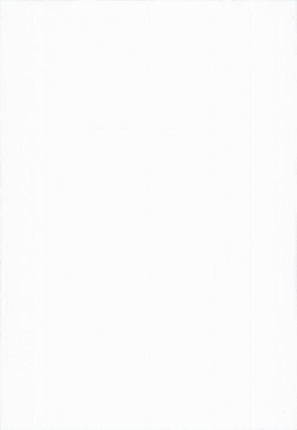 巨乳ムッチリの赤城がメス奴隷と化し、鬼畜達に輪姦凌辱中出しぶっかけされて肉便器にされちゃってますwww【艦これ エロ漫画・エロ同人誌】 0002
