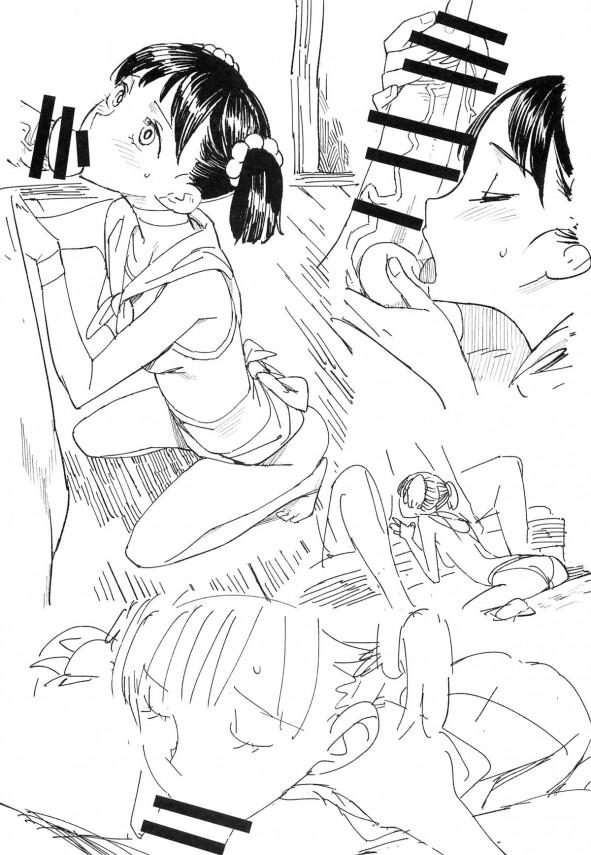 気の強い武闘家の貧乳美少女を買った魔法使いのジイさんがスッゴイ道具を使ってアナル陵辱拷問してからメダパニつかって快楽漬けにww【DQ3 エロ漫画・同人誌】 019_19