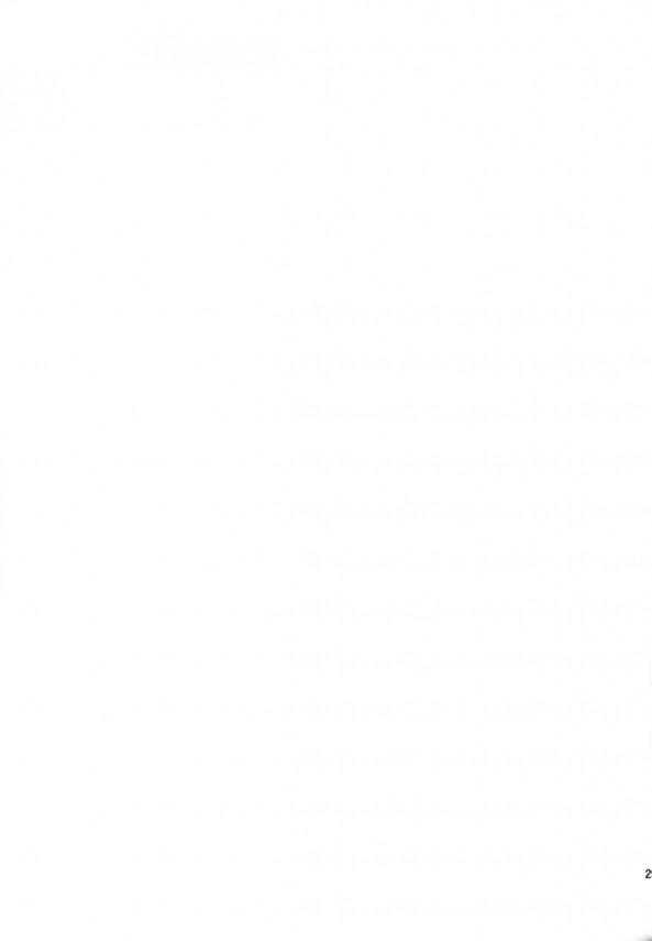 【エロ漫画・エロ同人誌】JCが好きな塾の先生に車の中で処女を奪われ中出しされてしまう…!! img029