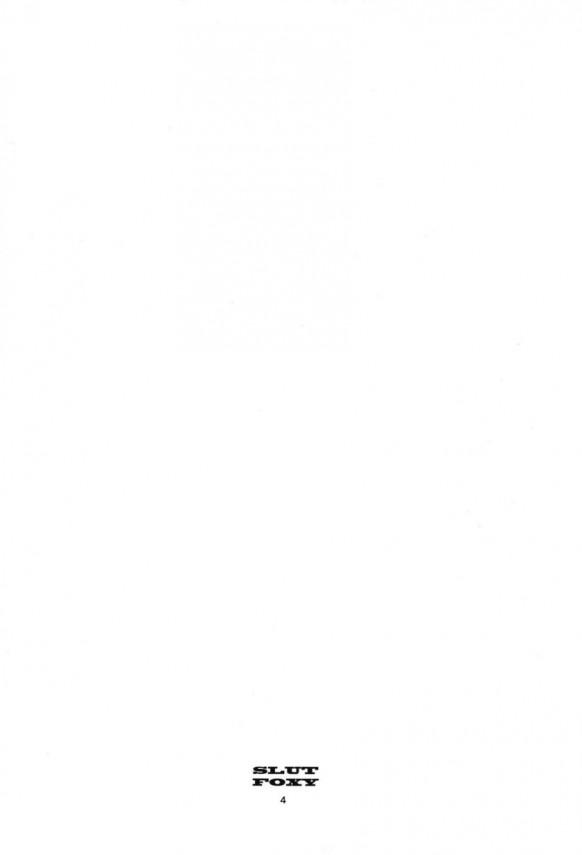 ケモナー美少女のクリスタルが恐竜チンポでセックス中出しされまくりひどい顔で快楽堕ち~!【スターフォックス エロ漫画・エロ同人誌】 t_img003