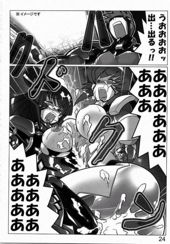 タケルが新しいスーツを試すために悠陽と冥夜と3Pやっちゃてる!2人でタケルのチンポを取り合って結局姉妹丼になっちゃってるwww【マブラヴ エロ漫画・同人誌】 (23)