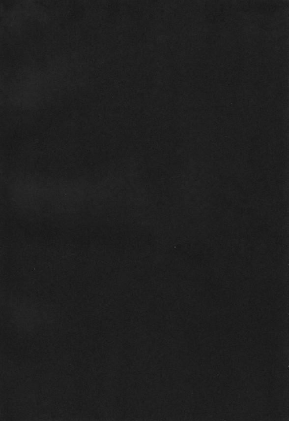 親戚のかわいい男の子がオナニーしてるのを見ちゃって慰めようとしたらムラムラしてきてやっちゃったwww【8月12日晴今日はセックスをしました エロ同人誌・エロ漫画】 (4)