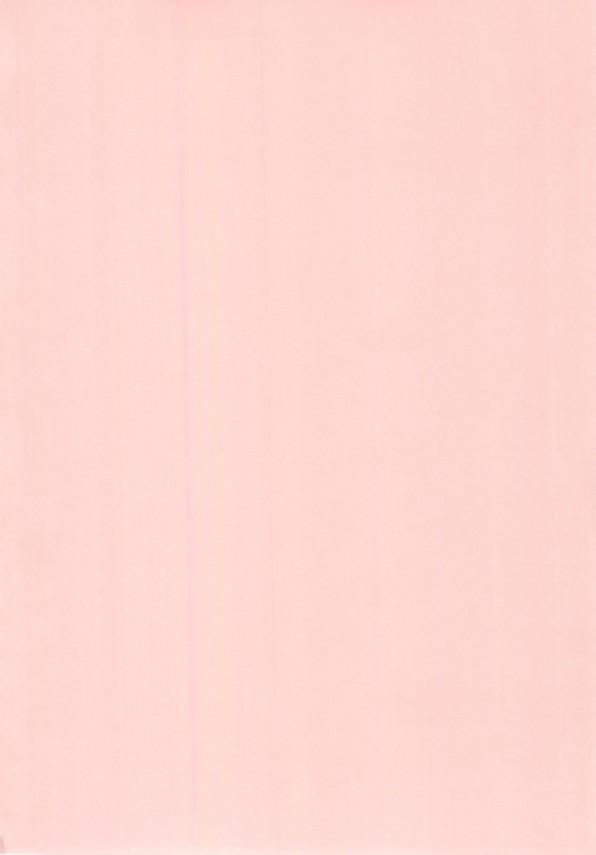 捕まったフェイトの罪を軽くして貰う為になのはちゃんがオヤジに身体を許しちゃう!幼い体をいじりまわしてちっちゃいマンコに奥まで挿入して中出しwww【魔法少女リリカルなのは 同人誌・エロ漫画】 (4)