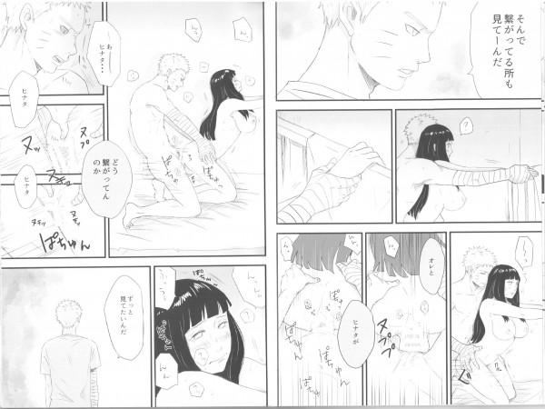 naruhina_009