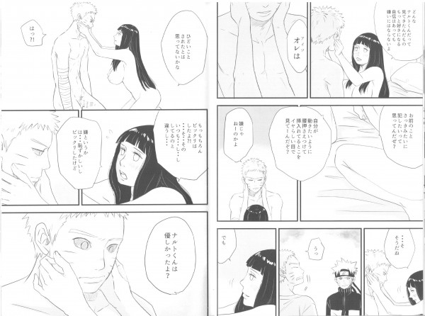 naruhina_014