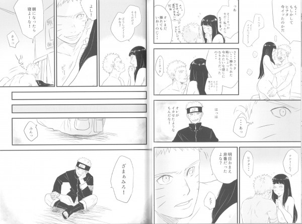 naruhina_020