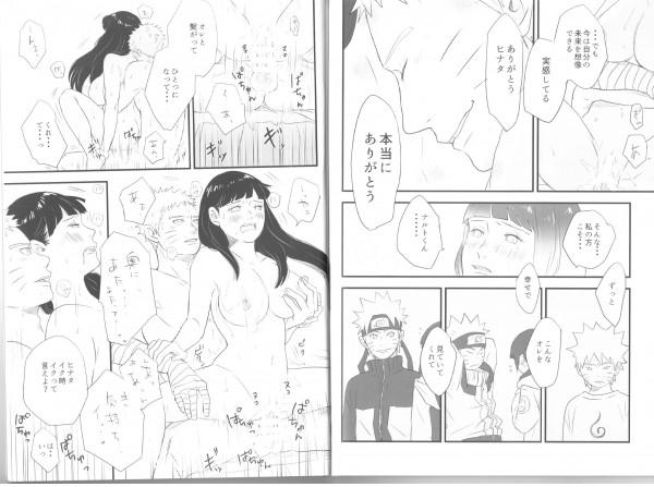 naruhina_027