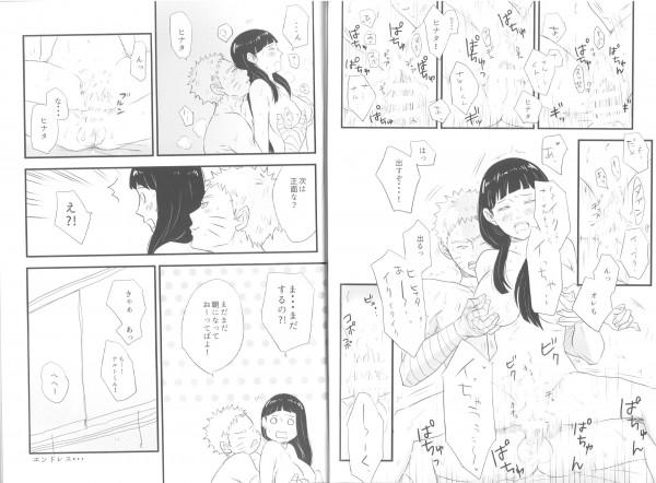 naruhina_028